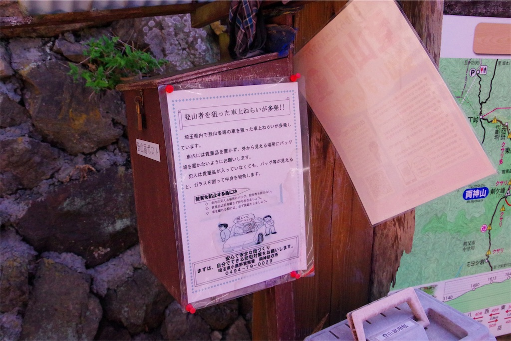 f:id:ryoheis490:20190422225342j:image