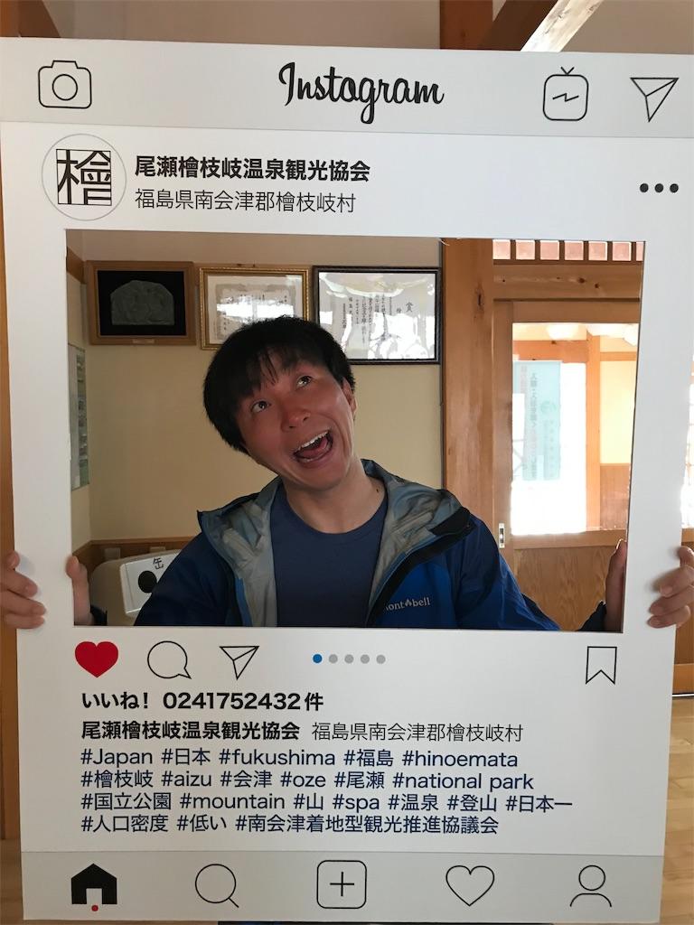 f:id:ryoheis490:20190520064915j:image