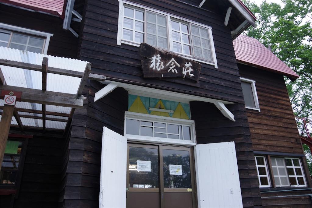 f:id:ryoheis490:20190824074110j:image