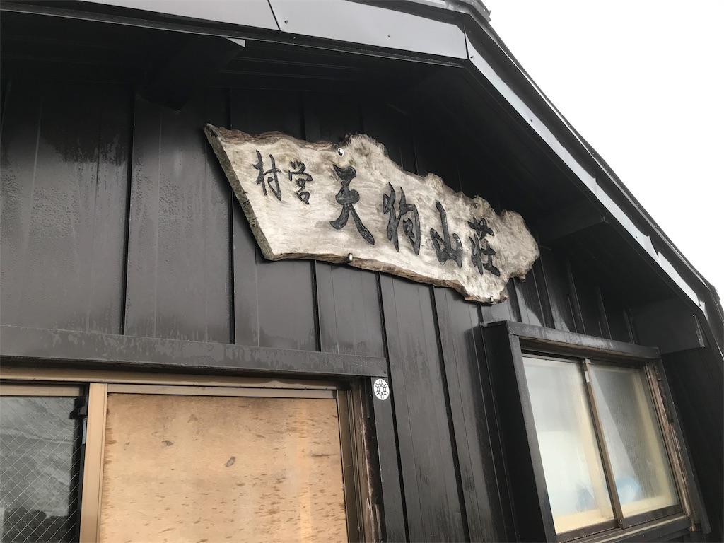 f:id:ryoheis490:20190828231404j:image