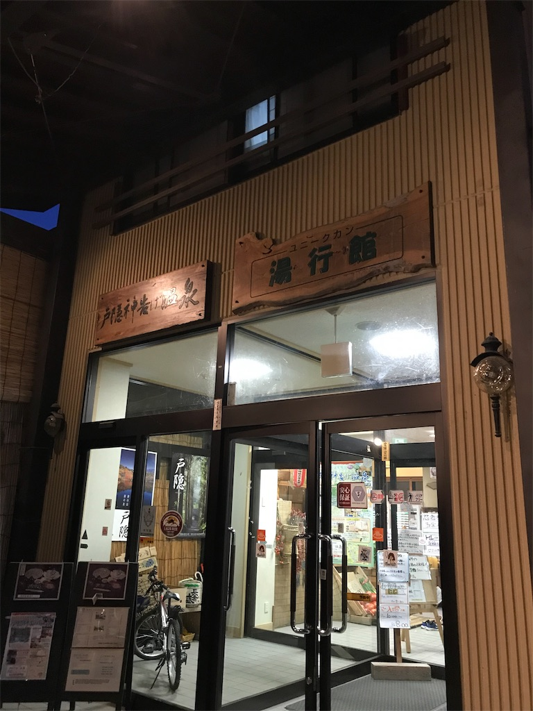 f:id:ryoheis490:20191111230847j:image