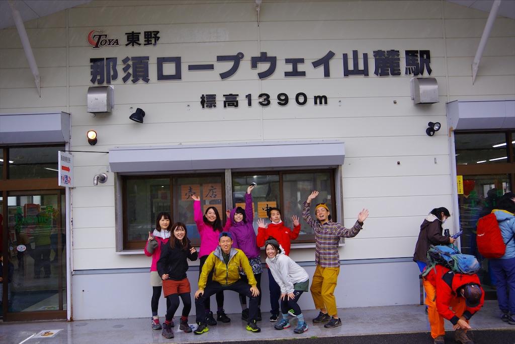 f:id:ryoheis490:20201012075718j:image