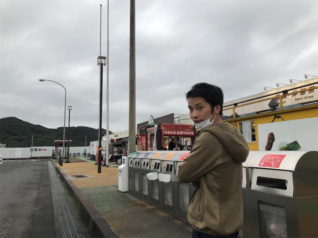 f:id:ryoheis490:20201014074545j:image