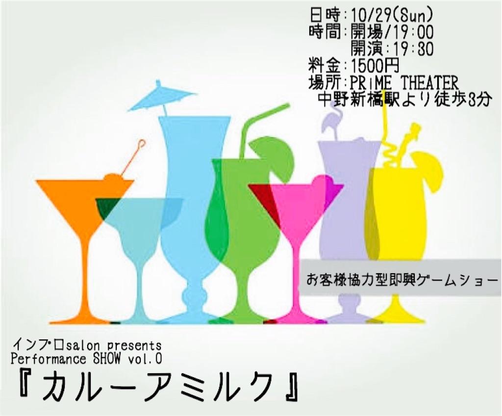 f:id:ryoheisekihara:20171003172326j:image