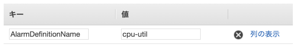 f:id:ryoheisonoda:20181226101230p:plain