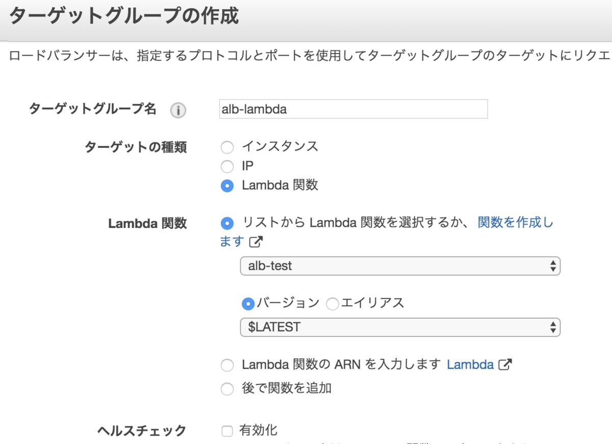 f:id:ryoheisonoda:20190621122419p:plain
