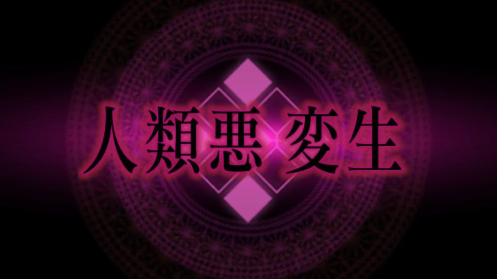 f:id:ryohu-blog-fgo:20170512011118j:plain