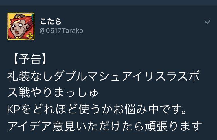 f:id:ryohu-blog-fgo:20170518010809j:plain