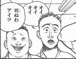f:id:ryohu-blog-fgo:20170719175717j:plain