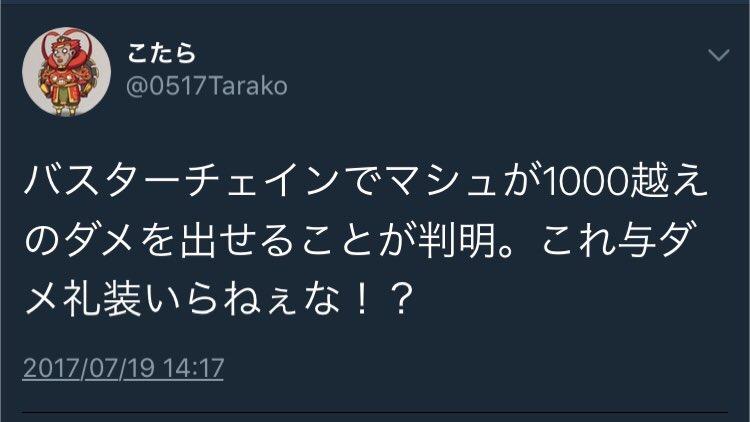 f:id:ryohu-blog-fgo:20170719181620j:plain