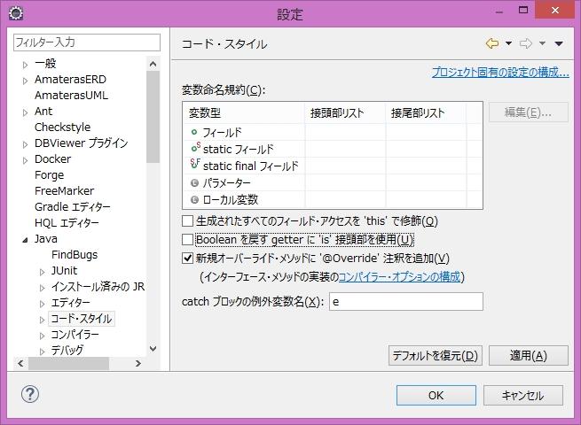 f:id:ryoichi0102:20160624142306j:plain
