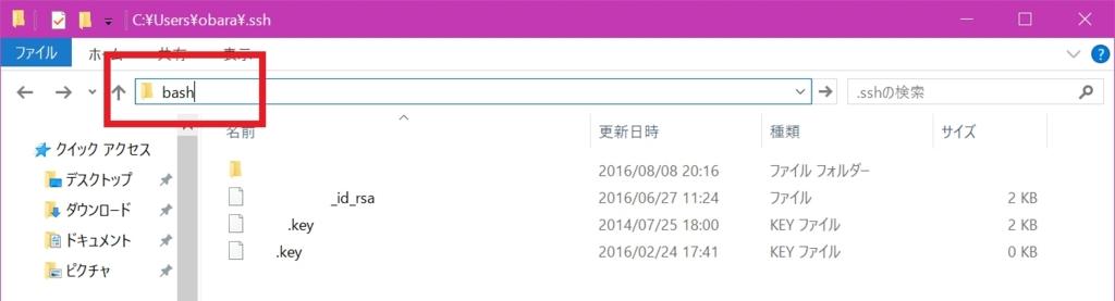 f:id:ryoichi0102:20160815151619j:plain