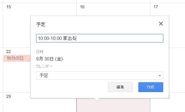 f:id:ryoichi0102:20160930194907j:plain