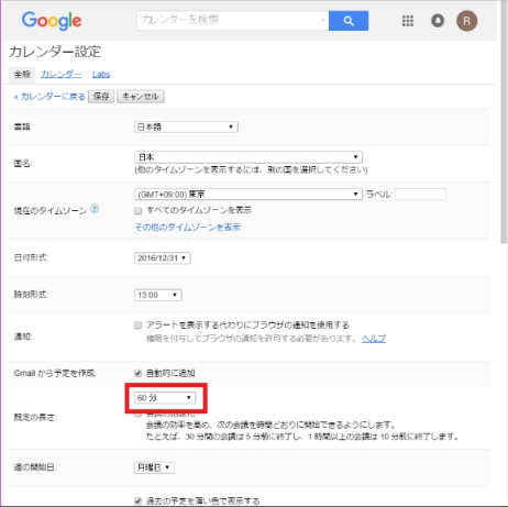f:id:ryoichi0102:20160930195131j:plain