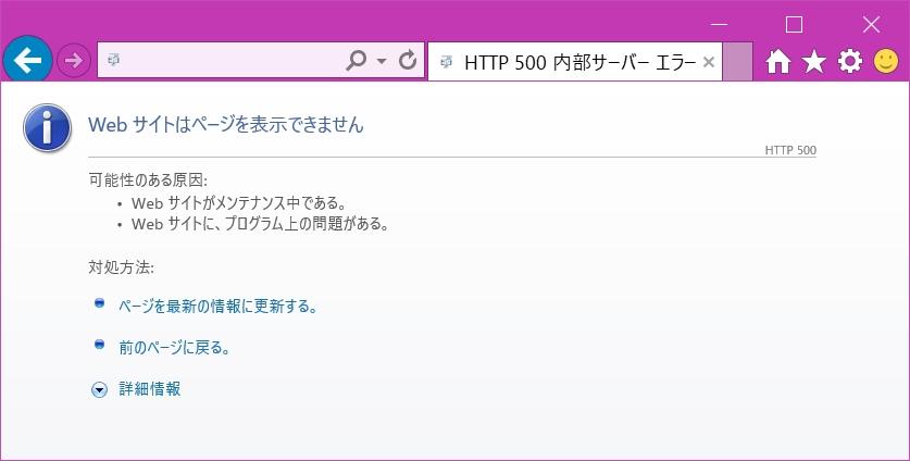 f:id:ryoichi0102:20161017131723j:plain