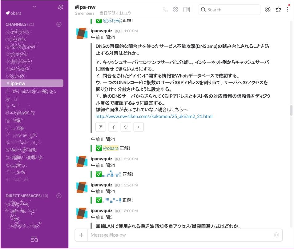 f:id:ryoichi0102:20161017223306j:plain