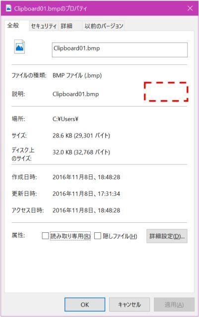 f:id:ryoichi0102:20161108190506j:plain