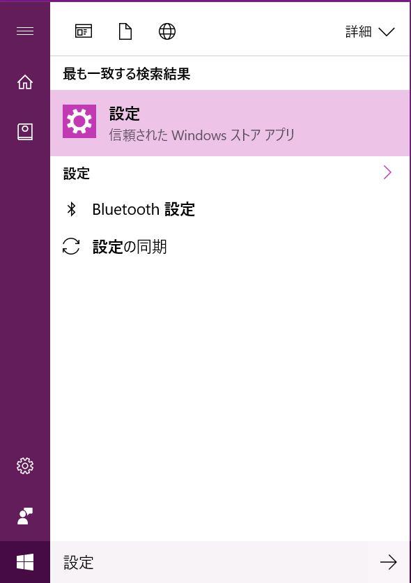 f:id:ryoichi0102:20161108190607j:plain