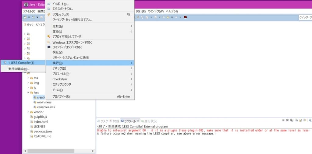 f:id:ryoichi0102:20161114190634j:plain