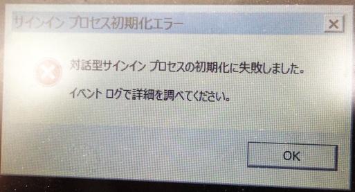 f:id:ryoichi0102:20161125193705j:plain