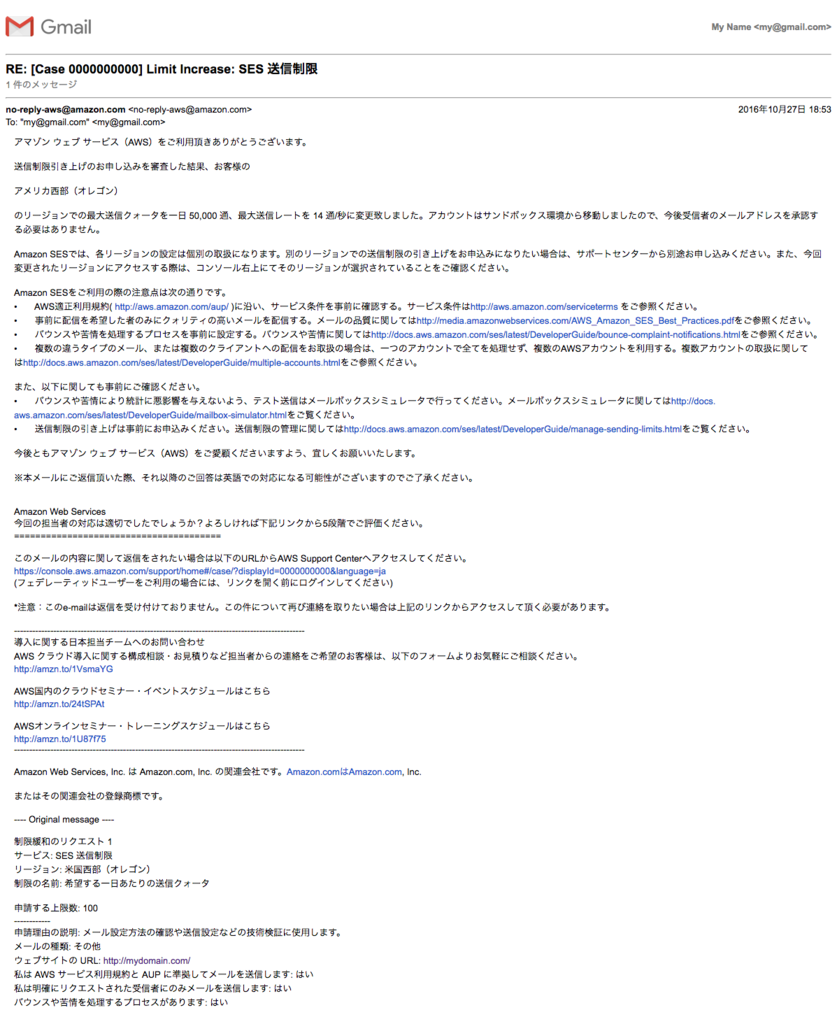 f:id:ryoichi0102:20161229014248p:plain