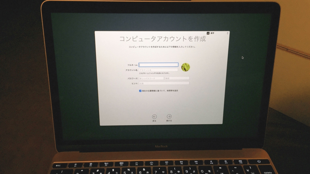 f:id:ryoichi0102:20170113130940j:plain