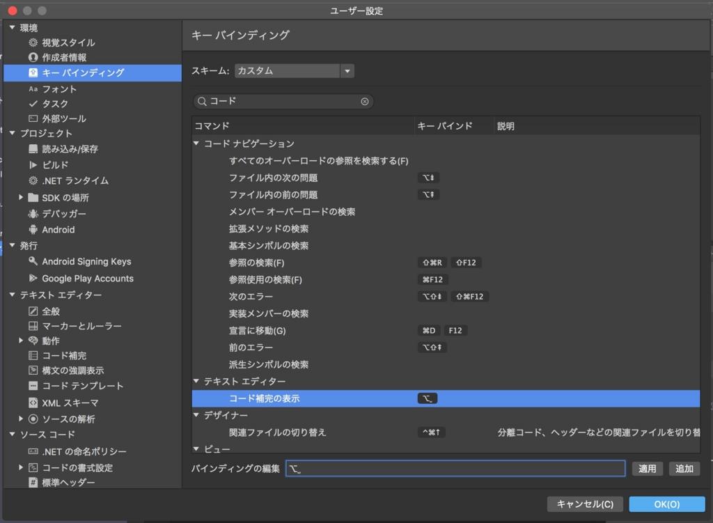 f:id:ryoichi0102:20170124082153j:plain