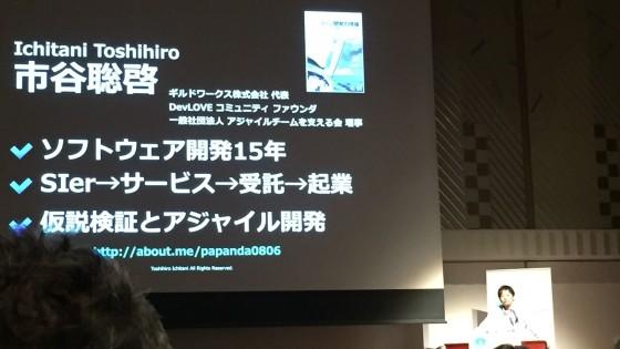 f:id:ryoichi0102:20170216205505j:plain