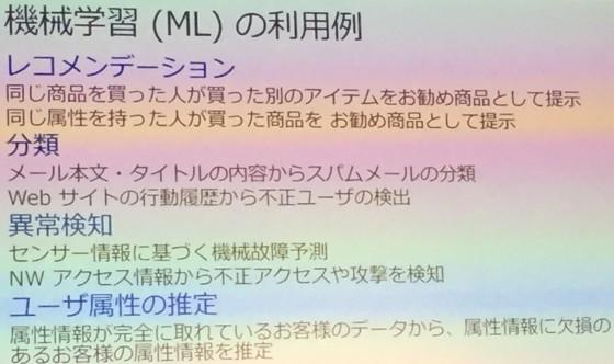 f:id:ryoichi0102:20170216205518j:plain