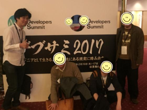 f:id:ryoichi0102:20170218212603j:plain