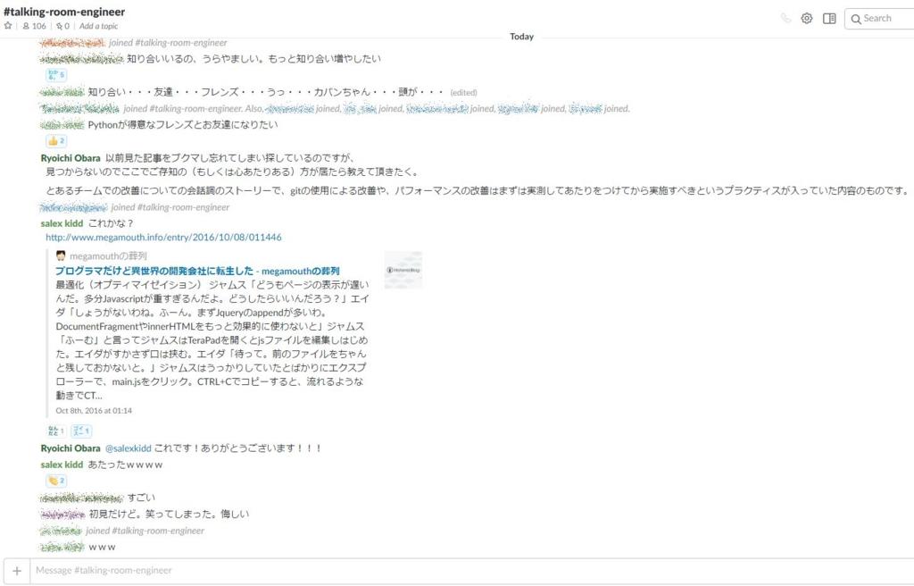 f:id:ryoichi0102:20170327183107j:plain