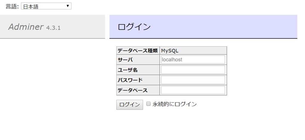 f:id:ryoichi0102:20170926174522p:plain