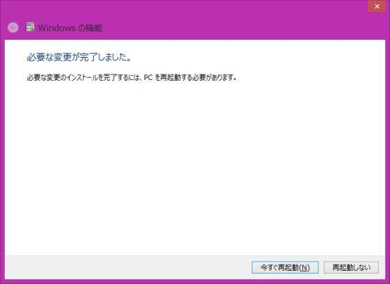 f:id:ryoichi0102:20171017114302j:plain