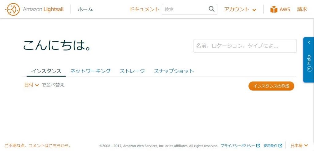 f:id:ryoichi0102:20171211121430j:plain
