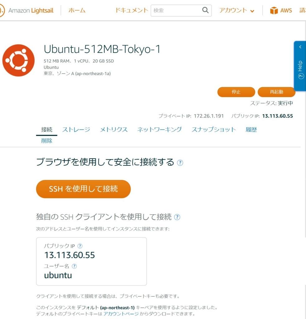 f:id:ryoichi0102:20171212211451j:plain