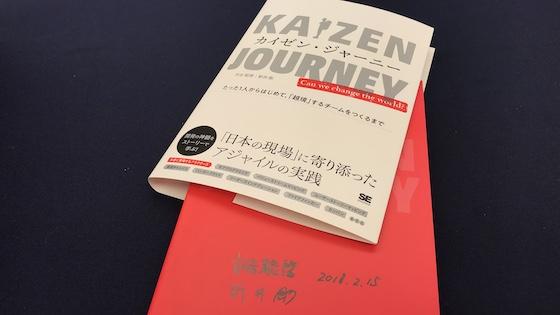 f:id:ryoichi0102:20180215124421j:plain