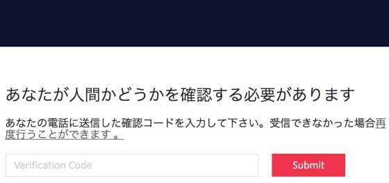 f:id:ryoichi0102:20180217103549p:plain
