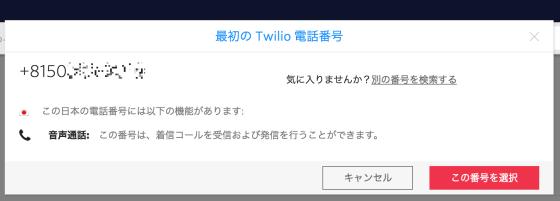 f:id:ryoichi0102:20180217103642p:plain