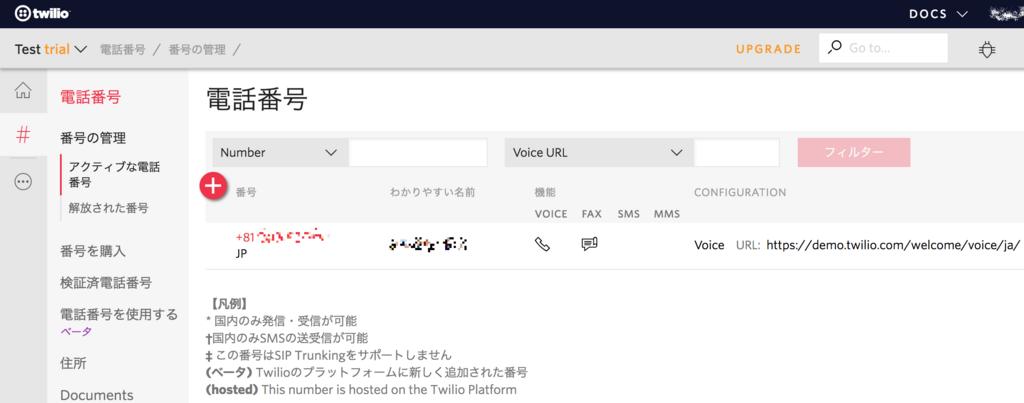 f:id:ryoichi0102:20180217103718p:plain