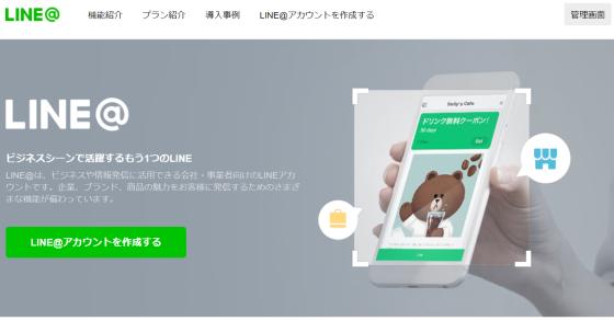 f:id:ryoichi0102:20180912150808p:plain