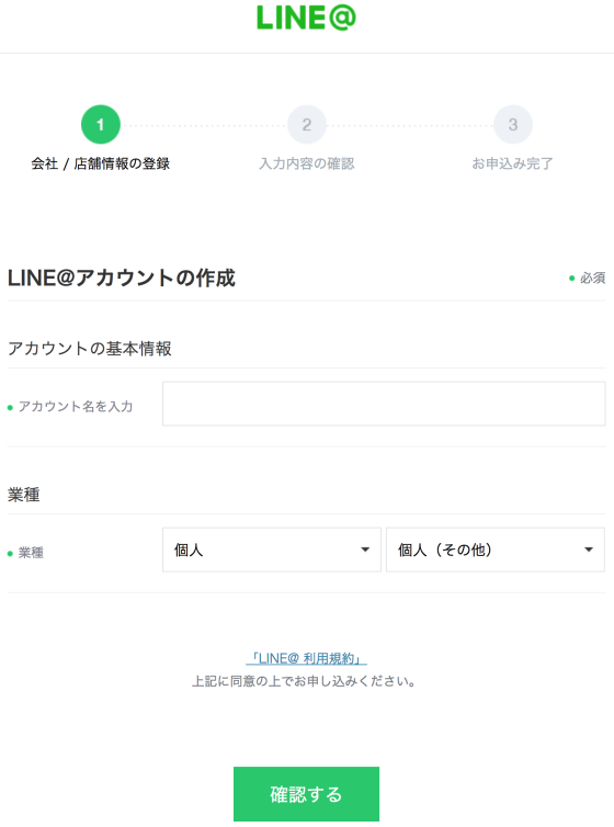 f:id:ryoichi0102:20180912182207p:plain