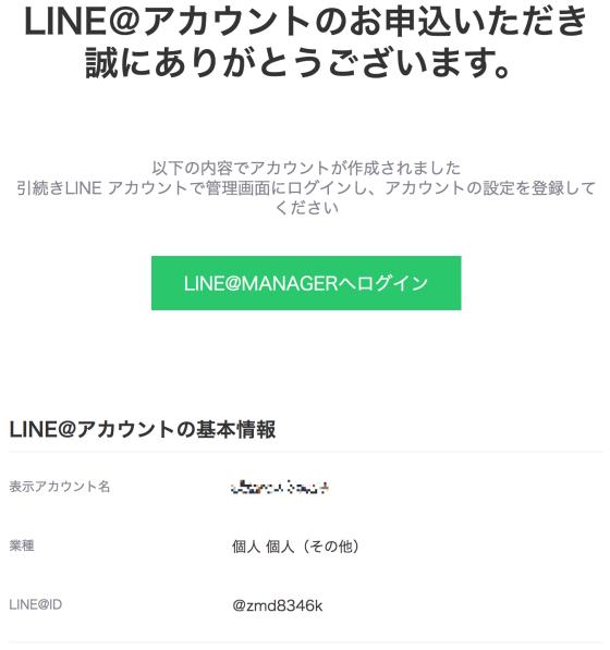 f:id:ryoichi0102:20180912184214p:plain