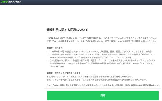 f:id:ryoichi0102:20180912184626p:plain