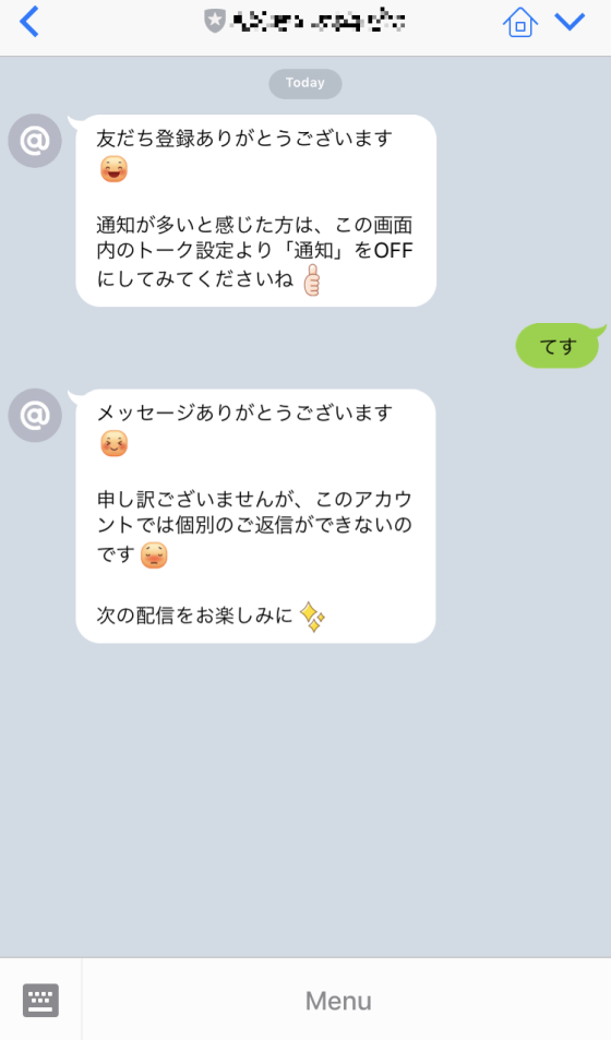 f:id:ryoichi0102:20180912185012p:plain