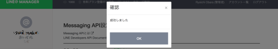 f:id:ryoichi0102:20180912210040p:plain