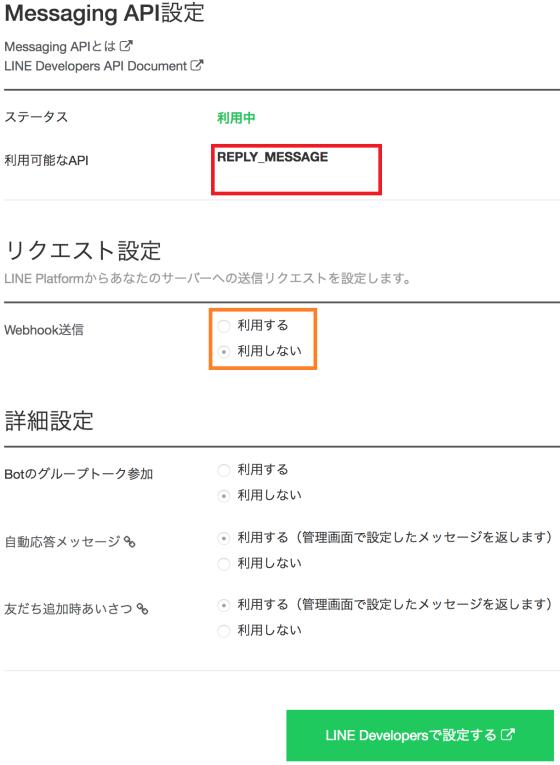 f:id:ryoichi0102:20180912210322p:plain