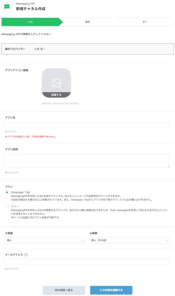 f:id:ryoichi0102:20180913183003p:plain