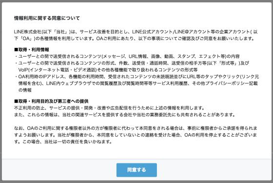 f:id:ryoichi0102:20180913183301p:plain