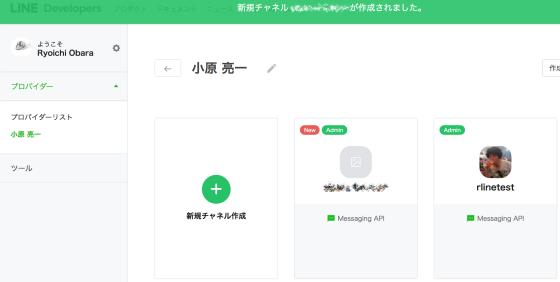 f:id:ryoichi0102:20180913183746p:plain