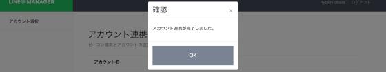 f:id:ryoichi0102:20180913193423p:plain